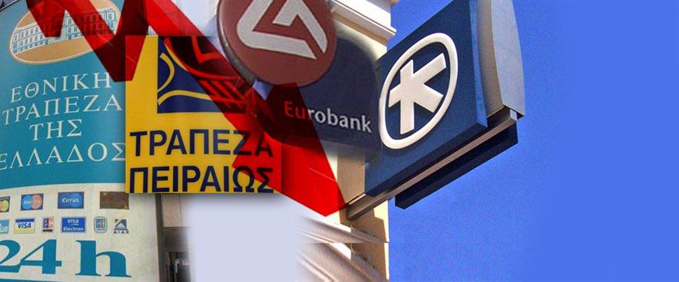 Handelsblatt: 'Four Greek banks will need financial aid'