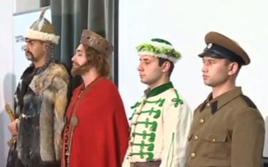 Just when you thought it could not get weirder: meet Bulgaria's Patriotic Front