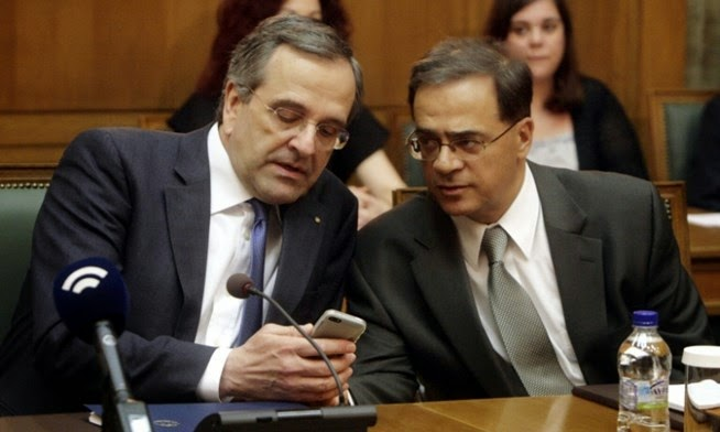 Troika review to proceed in two phases