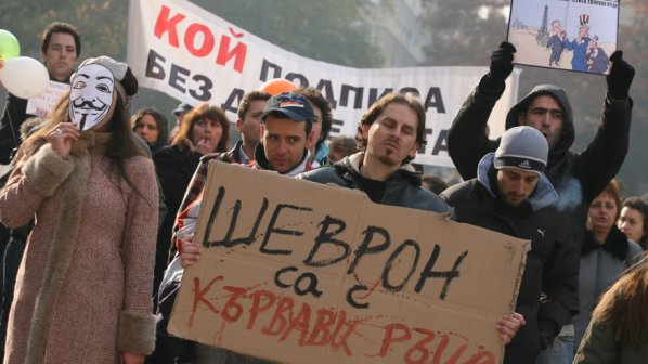 Bulgaria sees new protests against shale gas