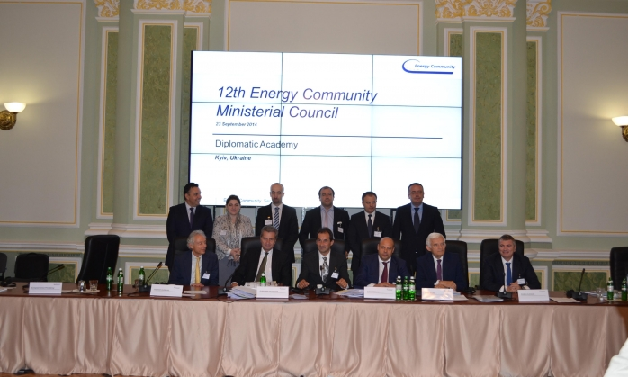 Albania takes over the chairmanship of the Energy Community on January 1st