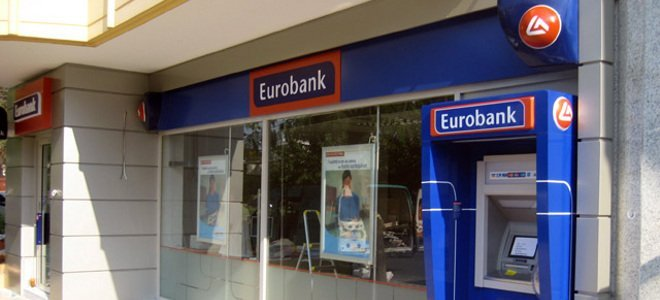 Sale of the subsidiary of 'Eurobank' in Ukraine falls through