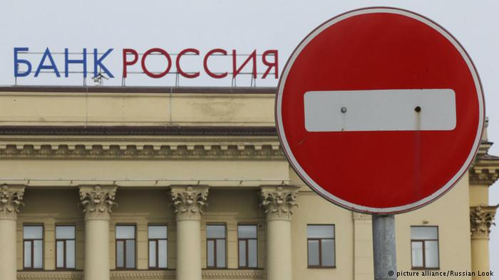 Skopje reserved about EU sanctions against Russia
