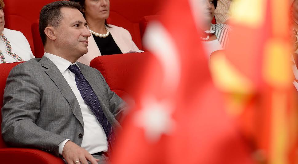 Gruevski in Turkey to invite Turkish investors
