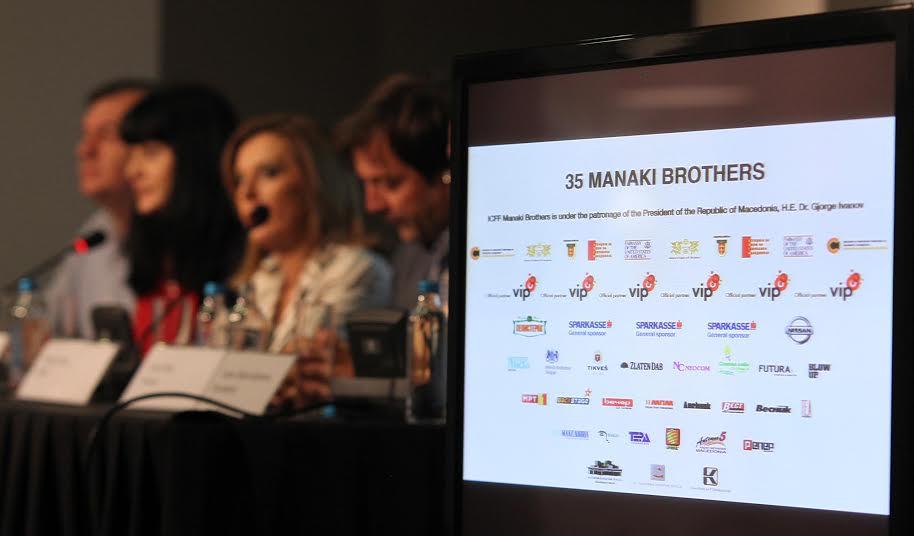"""Camera festival """"Manaki Brothers"""" in Manastir"""