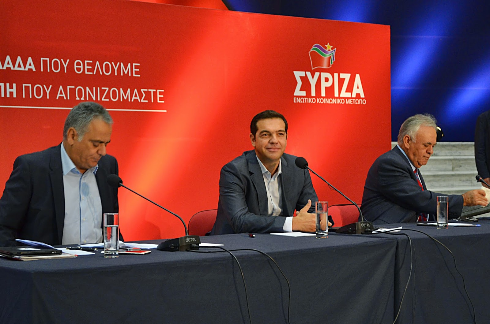 Alexis Tsipras Calls for Immediate Elections