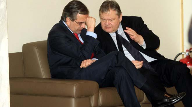 Samaras-Venizelos meeting on Monday