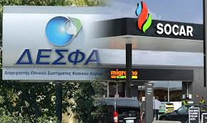 On the right track the DESFA-Socar deal