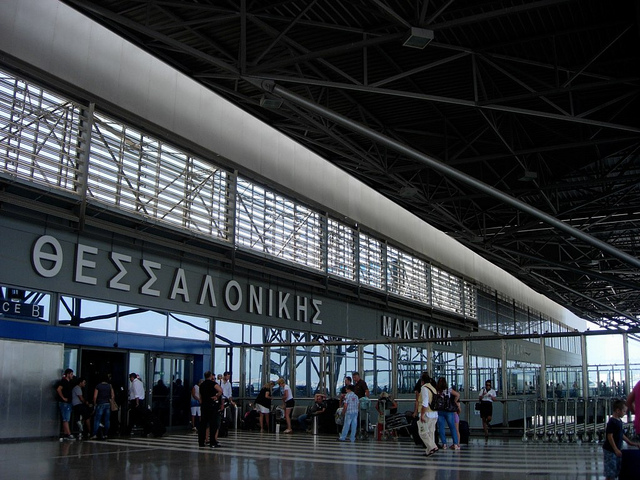 Greece set to privatize fourteen regional airports by the end of 2014