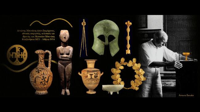 Greek Treasures from the 'Benaki' Museum in Melbourne
