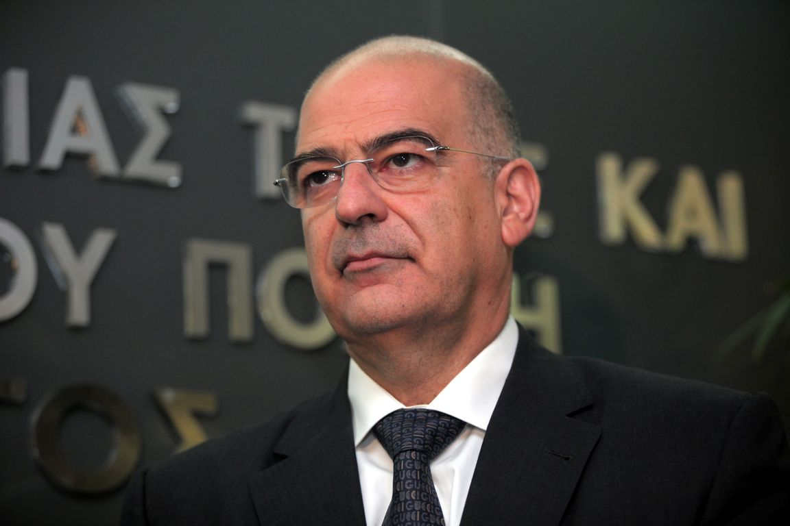 China targets greek minerals and ores