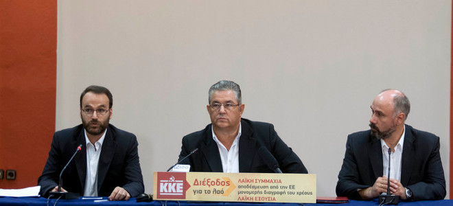 Koutsoubas: 'I am concerned about the Cyprus issue'