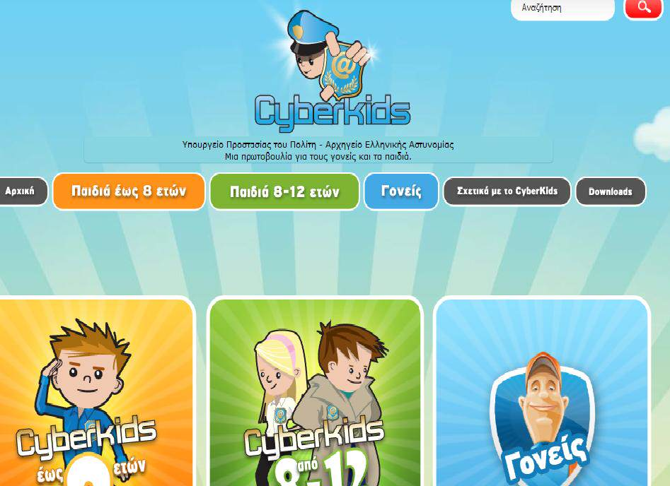 """Cyberkid: An """"electronic angel"""" for children on the Internet"""