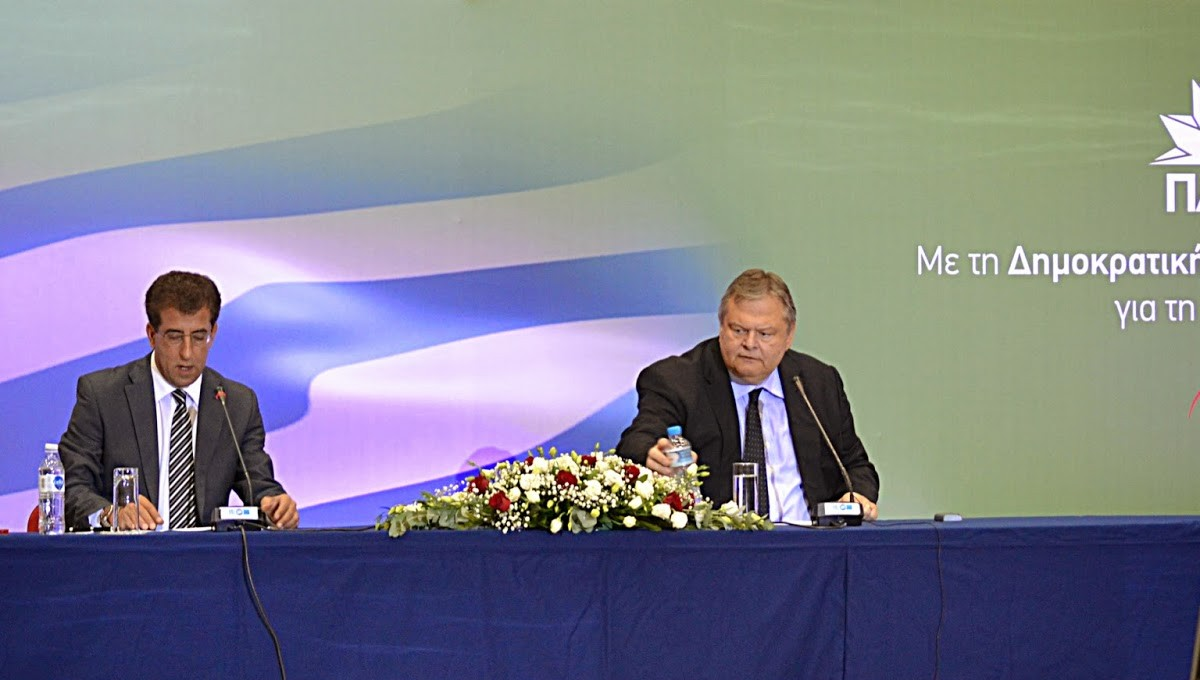 """Venizelos presented the five """"pillars"""" that will support Greece's exit from the crisis"""