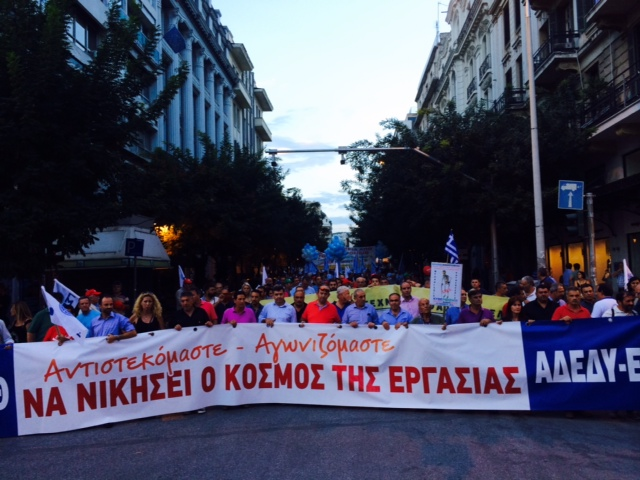 Greeks rally in the thousands to protest against government policy in Thessaloniki