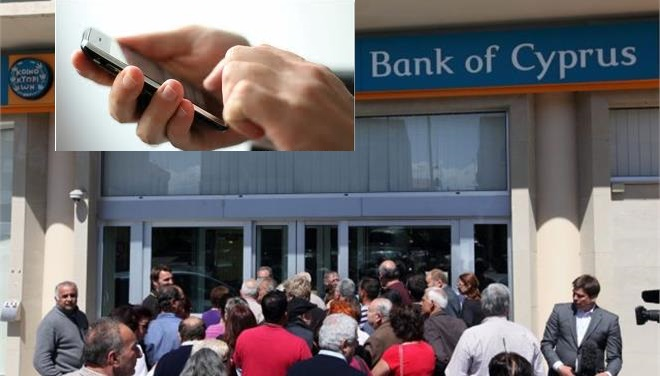 SMS hoax causes panic to depositors