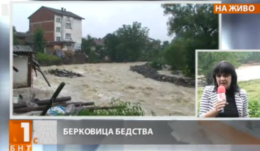 Emergency declared in north-western Bulgaria after new floods