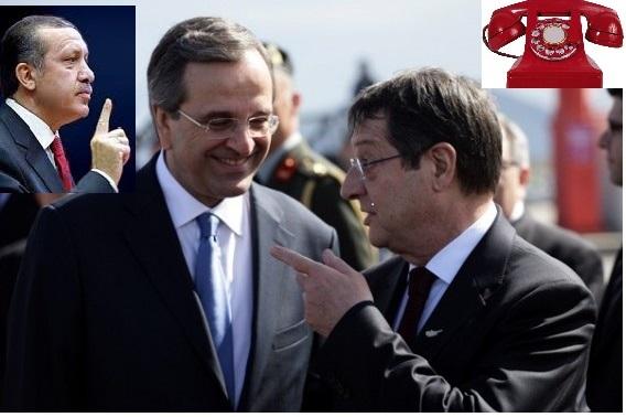 Samaras and Anastasiades speak on phone
