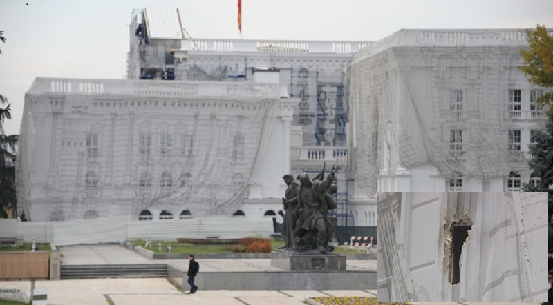Attack against government building in Skopje with many unknowns