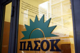 Developments in the near future will show the shape PASOK of tomorrow will take