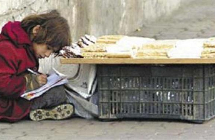 Unicef: Dramatic increase in child poverty