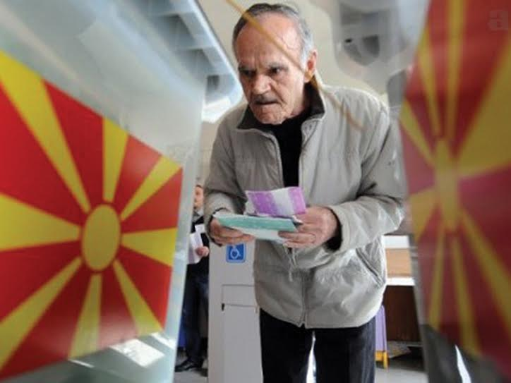 Some parties in FYROM are not supported by state funds