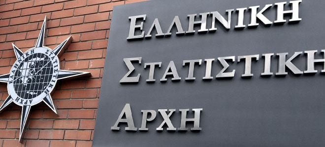 EL.STAT.: Greek households have lost EUR 12.6 bn in the last five years