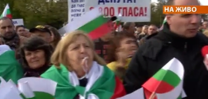 Protesters demand change to Bulgaria's election law as controversial MP heads for new Parliament
