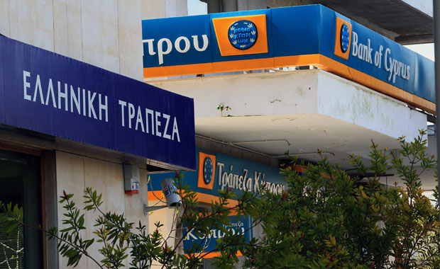 Stress Test: Surplus for Cooperative, BoC and RCB – deficit for Hellenic Bank