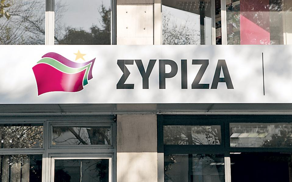 SYRIZA: A new memorandum is coming with another name