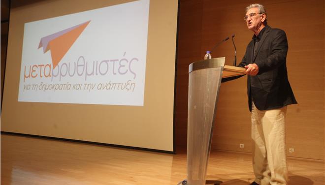 Former member of DIMAR Spyros Lykoudis foms new political entity