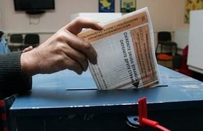 'Twilight of social democracy' in BiH
