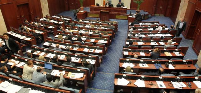 FYROM's 2015 budget is voted in parliament