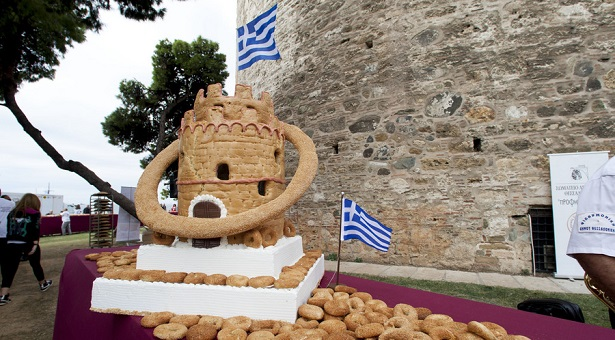 'Koulouri' for the Guinness records