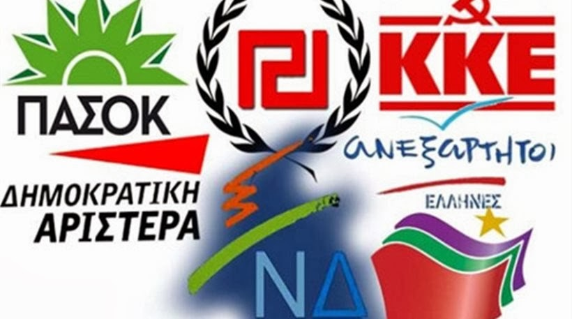 SYRIZA consolidates lead over ND