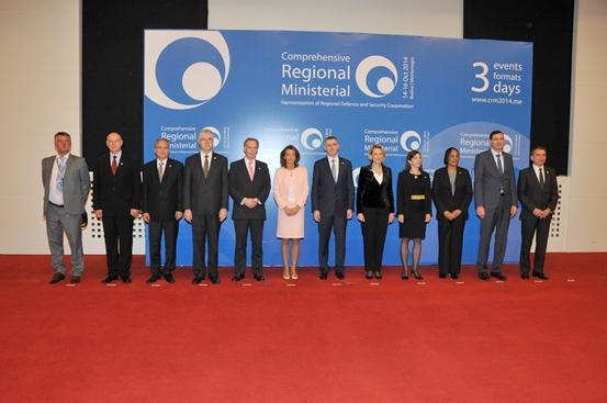 Meeting between U.S. – Adriatic Charter member countries