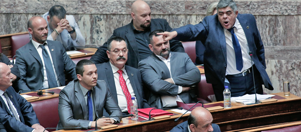 Prosecutor refers all Golden Dawn MPs to trial