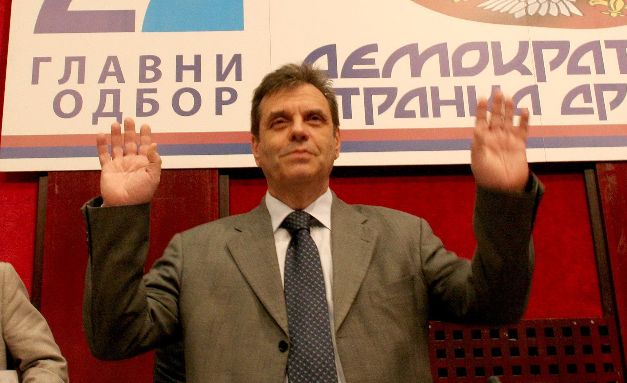 Kostunica left the party he founded