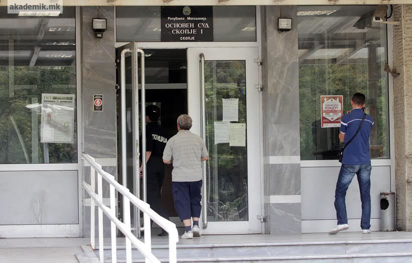 13 judges and 12 employees of the Court of Skopje arrested by police