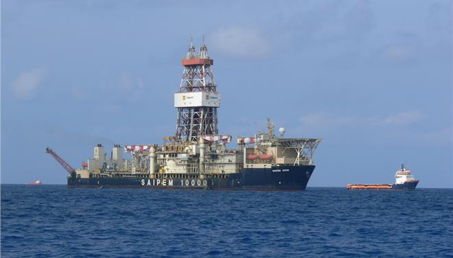 Tensions between Turkey-Republic of Cyprus are risisng over natural gas deposits