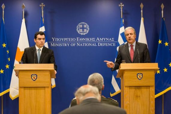 Greece and Cyprus sign crisis management memorandum