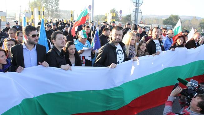 Bulgarian populist BWC party blocks Turkish border