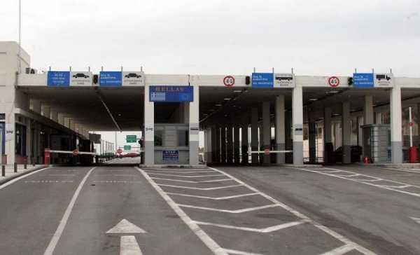 Greek livestock breeders have blockaded the Greece-Turkey border