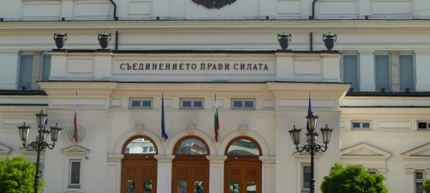 Bulgarian Parliament passes 2014 Budget revision at second reading