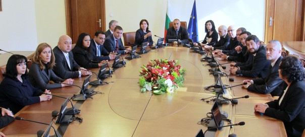 Bulgaria's new government changes almost all country's regional governors