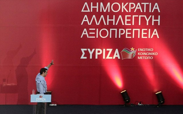 SYRIZA leading with 5 percentile points