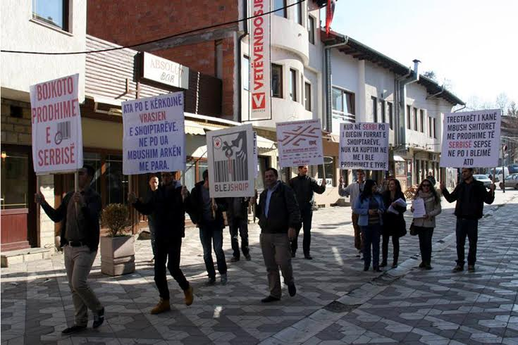 Self Determination urges the boycott of products made in Serbia
