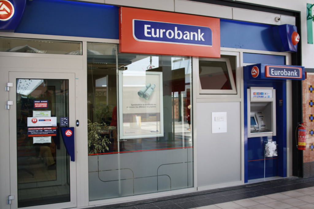 Eurobank set to double financing to Greek businesses & households in 2015