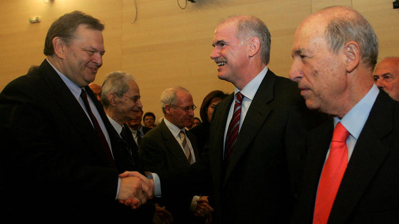 Venizelos to meet with Papandreou and Simitis