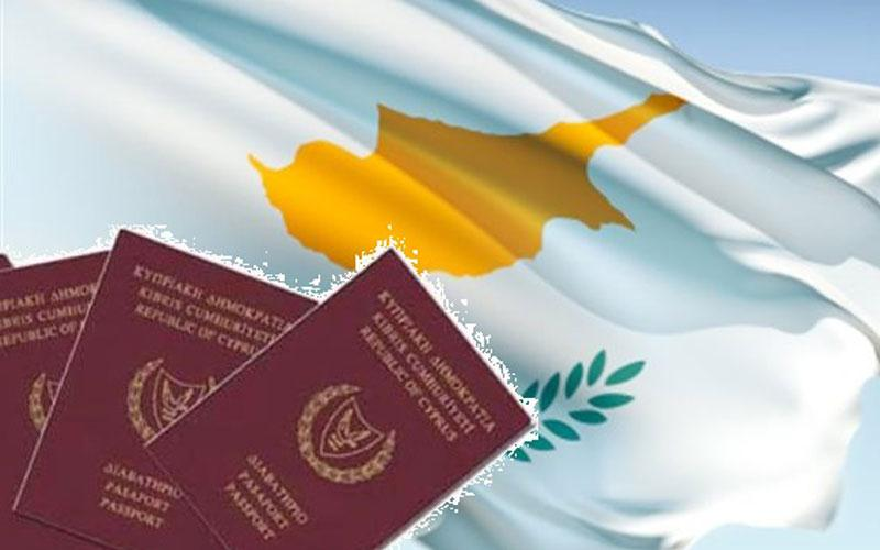 Cypriot citizenship was given to 2300 persons in 2012